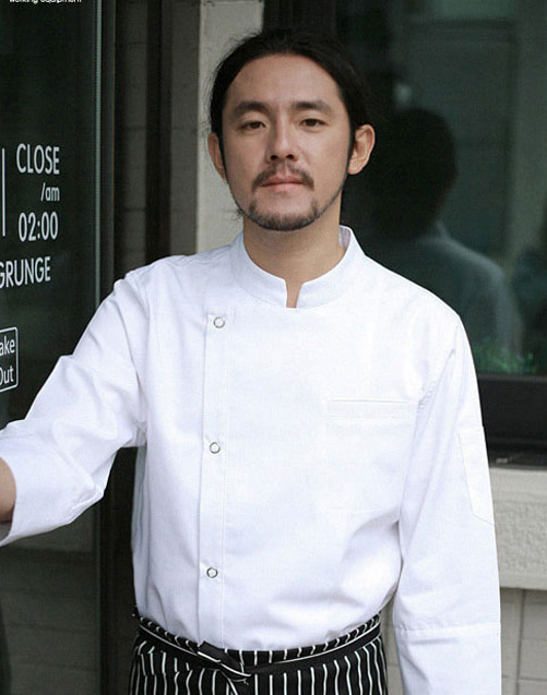 Basic Chef Coat (White) #AJ1527